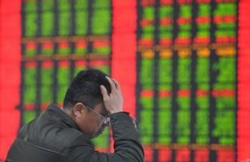 """""""اوراق بهادار"""" و"""" قیمت سهام"""