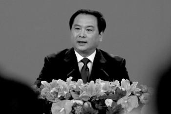 اداره 610 رئیس پلیس چین