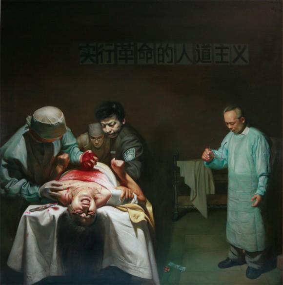 برداشت و قاچاق اعضای بدن فالون دافا فالون گونگ چین کشتار