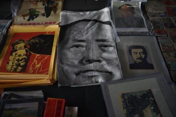 Chinese communist part