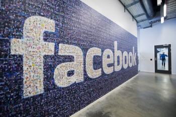 فیس بوک امنیت
