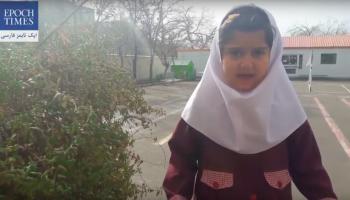 آموزش زبان فارسی به کودکان دو زبانه