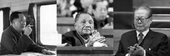 مائو زدانگ دنگ شیائوپینگ، جیانگ زمین جالادان حزب کمونیست چین