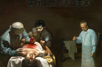 برداشت اعضای بدن فالون گونگ فالون دافا در چین