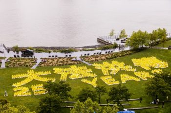 تشکیل کلمات فالون دافا در نیویورک