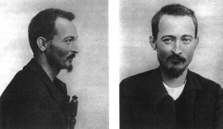 فلیکس ژرژینسکی ۱۹۱۶