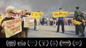 چرا تمرین معنوی فالون دافا در چین مورد آزار و شکنجه قرار دارد