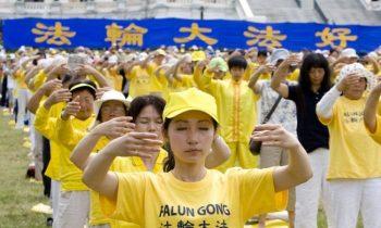 چرا تمرین معنوی و آرامش بخش فالون دافا در چین تحت آزار و شکنجه قرار دارد - قسمت دوم