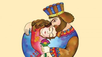 هفته عشق و مهرورزی در ایران زمین