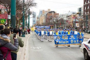 تورنتو: راهیپمایی صلح آمیز به مناسبت خروج 300 میلیون نفر از حزب کمونیست چین