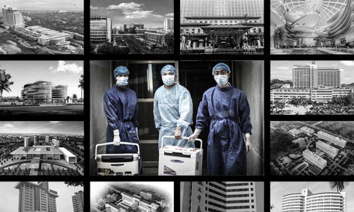تصاویر برخی از بیش از هفتصد بیمارستان پیوند عضو در سراسر چین. تصویری که در مرکز قرار دارد، نشان می دهد پزشکان در حال حمل اعضای بدن تازه، برای پیوند در بیمارستانی در استان هنان در تاریخ ۱۶ آگوست ۲۰۱۲ هستند. (  The Epoch Times)
