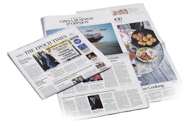 روزنامه اپک تایمز