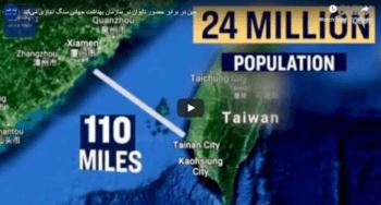 چین در برابر حضور تایوان در سازمان بهداشت جهانی سنگ اندازی میکند