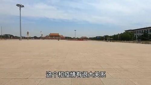 هدلیل شیوع جدید ویروس کرونا در پکن، ۲۸ محله و شهرک بهعنوان مناطق پرخطر فهرست شدهاند تعدادی از محلههای مسکونیِ اطراف بازار شرقی یوچوان در قرنطینه هستند.