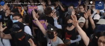 اعتراض شهروندان هنگ کنگی به قانون «امنیت ملی» چین