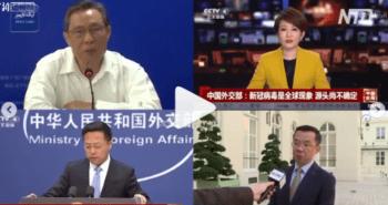 داستانسرایی حزب کمونیست چین از جنایت تا قهرمان شدن
