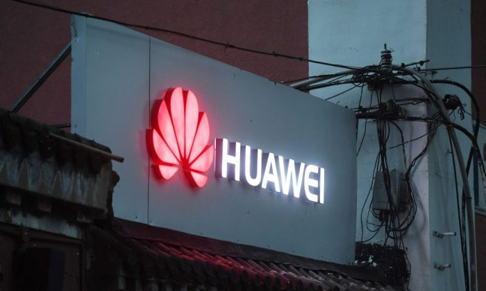 هوآوی در فناوری تلفن همراه ورشکستگی نورتل مِنگ وانژو کانادا بازار تجهیزات مخابراتی بینالمللی احتمال هک کردن سیستمهای شرکت نورتل واقع در کانادا توسط هوآوی
