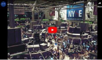 در بازار سهام بر روی چین بسته شد