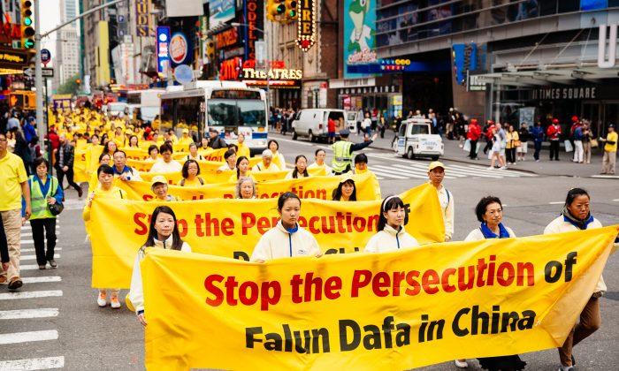 آزار و شکنجه حزب کمونیست چین فالون گونگ فالون دافا مدیتیشن حقیقت، نیکخواهی و بردباری سانسور و کنترل شدید اطلاعات توسط رژیم تمرین معنوی کاهش استرس سلامتی