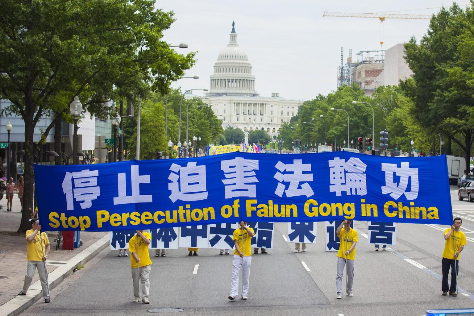 ۶۰۶ قانونگذار از ۳۰ کشور خواستار پایان فوری آزار و شکنجه ۲۱ ساله فالون گونگ شدند و از حزب کمونیست چین خواهان توقف فوری این آزار و شکنجه شدند.