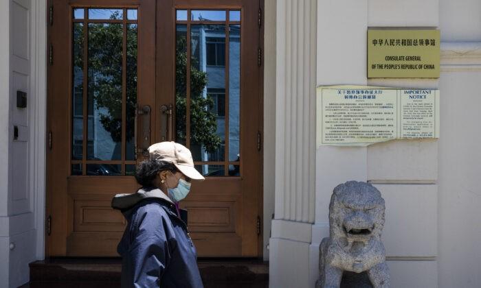 ماموریتهای دیپلماتیک چینیها خرابکاری و جاسوسی تحقیقات درباره واکسن کووید ۱۹ کرونا آزار و اذیت علیه فالون گونگ فناوریهای پیشرفته سرقت مالکیت معنوی