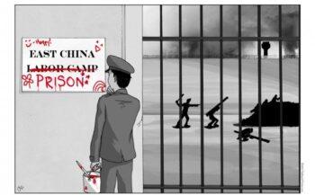 اردوگاههای کار اجباری چین کالاهای وارداتی از چین گمرک آمریکا حقوق بشر ماسانجیا فالونگونگ شرکتهای چینی مراکز بازپروری، اقلیتهای مذهبی و عقیدتی