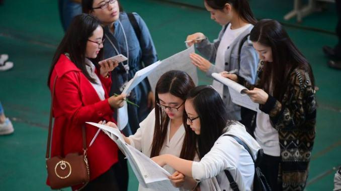 فهرستی کامل از اطلاعات شخصی اتباع چینی و غیر چینی را برای بهره برداری علمی توسط رژیم کمونیستی چین ثبت میشود تلاش حداکثری برای جذب نوابغ