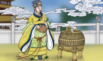 پادشاه ون از سلسله ژو در کیشان امروزی در استان شانشی به دنیا آمد. پدرش در سلسله شانگ، دوک بود. بعد از مرگ پدرش جی چانگ جای او را گرفت.