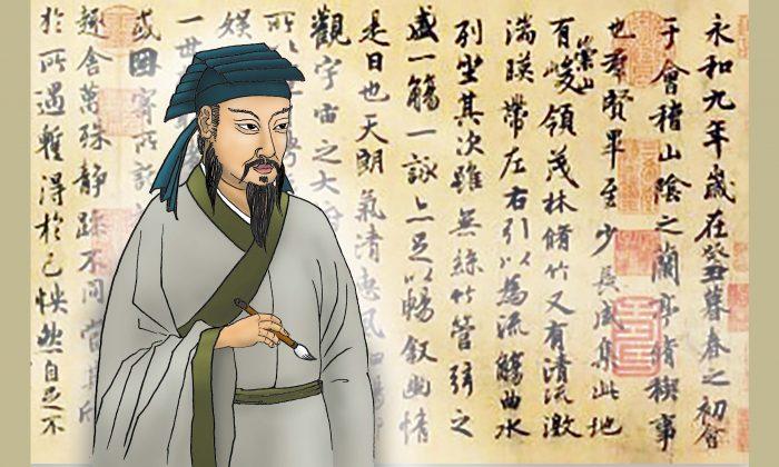 وانگ زیژی (Illustration by Sun Mingguo/The Epoch Times)