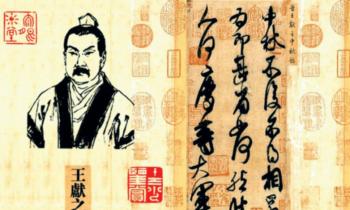 دیزیگوی داستانهایی از آداب و رسوم چینی: فروتنی و وظیفهشناسی متقابل خواهر و برادرها و بزرگترها صدراعظم لی میان، طلای دوستش را برای