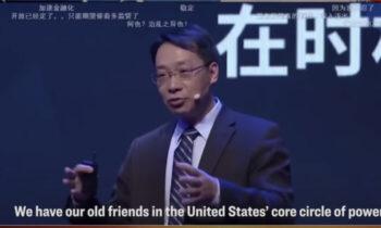 ترامپ نفوذ رژیم چین در آمریکا با کمک سرمایهداران والاستریت در طول مبارزات انتخاباتی ریاست جمهوری سال ۲۰۲۰، وال استریت بیش از ۷۰ میلیون دلار
