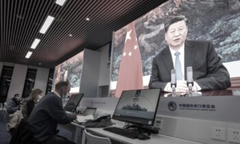 چین از سال ۲۰۰۹، یک گروه مرتبط با پکن شرایط سفر بیش از ۱۲۰ روزنامهنگار از حدود ۵۰ رسانه آمریکایی به چین را فراهم آورده است. هدف آنها
