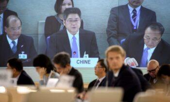 حقوق بشر دستور بایدن برای پیوستن سریع و مجدد آمریکا به شورای حقوق بشر سازمان ملل، با انتقادات متعدد و پاسخهای متفاوتی از سوی نمایندگان روبر