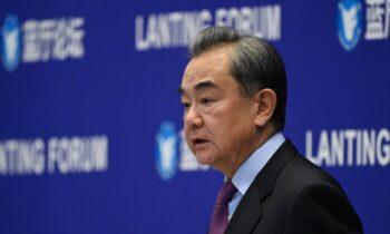 رژیم چهار «خط قرمز» حزب کمونیست چین برای بایدناز ایالات متحده خواست تا چهار الزام رژیم شیجینپینگ را برآورده کند پایان دادن به پشتیبانی