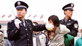 مدیتیشن اسناد محرمانه فاش شده دال بر نسلکشی پیروان فالون گونگ بهدست حزب کمونییست چین فالون دافا، یک روش معنوی و مدیتیشن باستانی برای