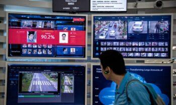 خارجی رژیم چین طی یک عملیات جاسوسی، خارجیها را هنگام سفر به چین تحت نظر قرارداده است وسایل نقلیه نیز با یک سیستم «هوشمند نظارت بر وسایل