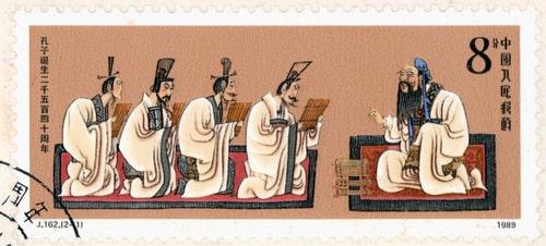 کنفوسیوس و شاگردانش. (Shutterstock*)